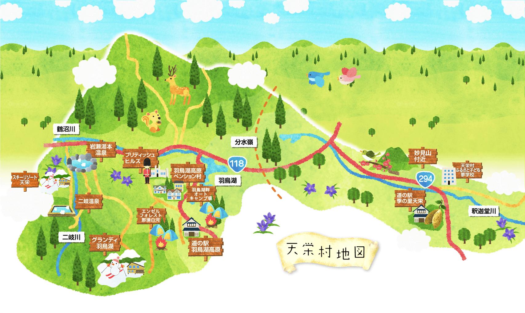 天栄村夢学校イラスト